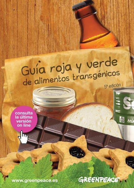 gu-a-roja-y-verde-1